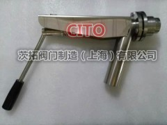 造纸厂专用SJQF-1210低浓浆料取样阀