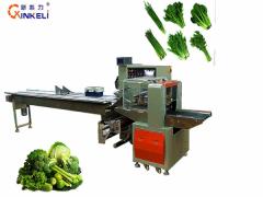蔬菜包装机,有机蔬菜包装机,蔬菜保鲜包装机