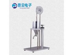 紙漿打漿度測定儀 叩解度儀 紙漿濾水性能測試儀 打漿度儀