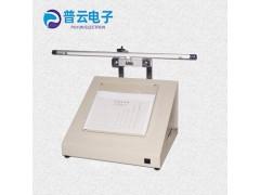 紙張塵埃度測定儀 紙板塵埃度測試儀 印刷包裝用紙塵埃度儀