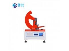 纸张撕裂度测定仪 纸板撕裂度测试仪 撕裂度试验机 撕裂强度仪
