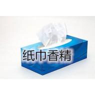 湿纸巾香精-清香茉莉香精