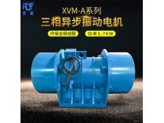 MV系列振动电机  MV-75-6惯性振动电机