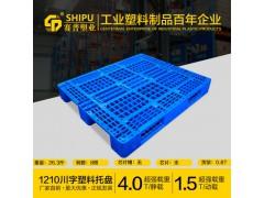 贵阳医药包装塑料托盘生产厂家 可内置钢管