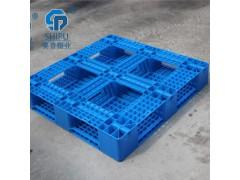 厂家直销塑料托盘塑胶栈板塑料地台板垫仓板卡板防潮板现货