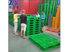 食品级塑料托盘玻璃乳业栈板医药包装防潮板垫仓板价格
