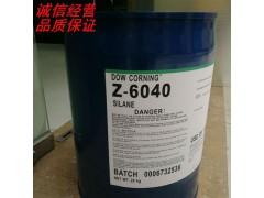 道康宁6040环氧基偶联剂