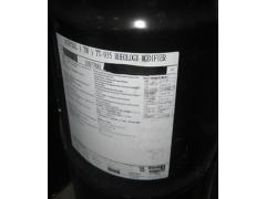 丙烯酸酯增稠剂TT935