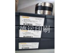 瑞士MDC油墨刮刀--德运印刷油墨刮刀供应商