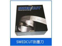 瑞典SWED/CUT 刮墨刀500MircoNoxll 型