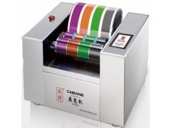 彩邦NB600油墨展色机