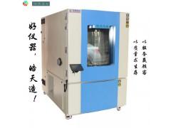恒温恒湿试验室小型恒温恒湿试验箱恒温恒湿车间款式齐全