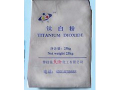 钛白粉TLA-100