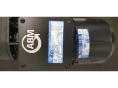 特价销售德国ABM电机、ABM同步电机