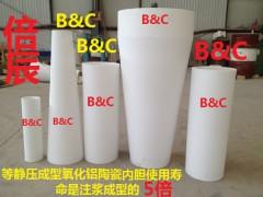 大直径氧化铝陶瓷管
