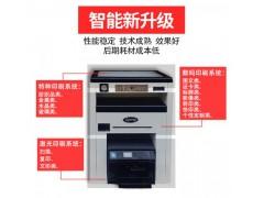 A4不干胶标签打印机便宜且使用寿命长