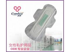 成人纸尿裤贴牌 女生安心裤OEM代工 卫生巾贴牌生产厂家