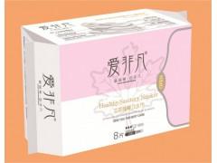 卫生巾产品批发 卫生巾一件代发 整套卫生巾零售 量大从优