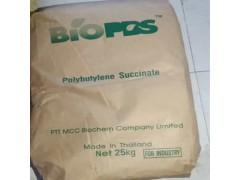 PBS可堆肥降解淋膜紙吸管全生物質紙制品專用材料