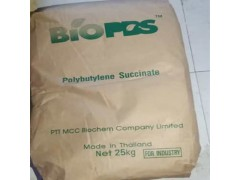 淋膜PBS 泰國石化PTT中國總代理商 生物降解原材料