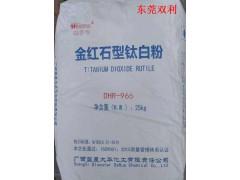 广西大华添多华钛白粉DHR-966
