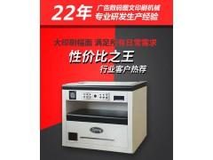 印刷厂可用小量开印的彩色数码印刷机