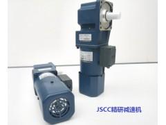 JSCC品牌减速电机(嘉定)服务站点