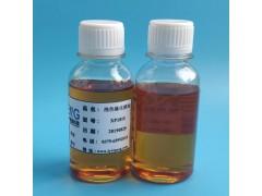 XP1810硫化豬油 洛陽希朋 極壓抗磨劑油性淺色非活性硫