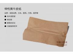 进口伸性黄牛皮纸 伸性牛皮纸 伸性纸