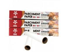 40g双面涂硅食品级硅油纸烘焙纸 平张和卷筒