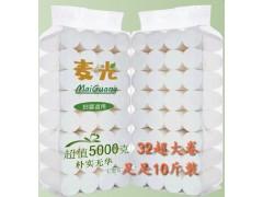 麥光牌無芯家用原生木漿超大卷衛生紙