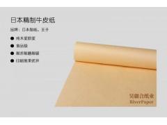 日本精制牛皮纸 进口优质牛皮纸 精品牛皮纸