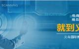 2021中国国际电子商务博览会暨数字贸易博览会