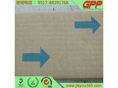 VCI气相牛皮防锈纸、淋膜纸厂家直销,可按需定制
