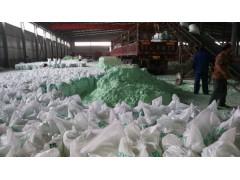 造纸化学品污水处理剂硫酸亚铁,硫酸亚铁厂家