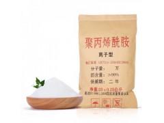 絮凝剂PAM,高效絮凝剂PAM生产厂家