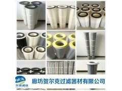 焊接烟尘覆膜除尘滤芯