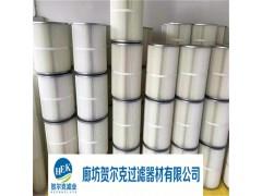 焊接烟气除尘滤芯3266