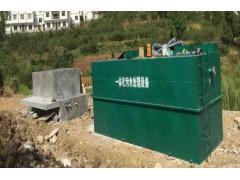 30m³/d农村一体化污水处理设备