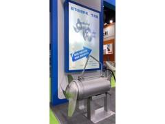 高效节能潜水搅拌机QJB5/12-620/3-480