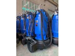 潜水WQ型排污泵,WQR切割泵,铰刀泵