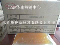 汽车防水密闭及地板粘接用热熔胶汉高203C 203D