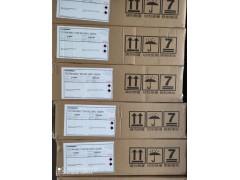 汉高 EM387 EM362 EM578 各种瓶体贴标热熔胶