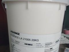 糊制覆膜或上光油彩盒用无气味胶水汉高21005