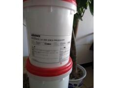 汉高LA369 FB3475 精装书本装订用水性背胶