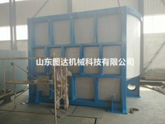 供应 D型水力碎浆机(配铰绳机)|低浓水力碎浆机|制浆设备