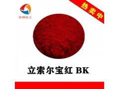彩之源3160立索尔宝红BK纸张颜料易分散易上色