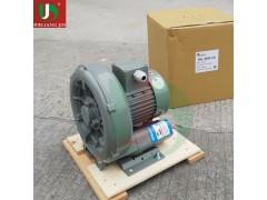 原装达纲高压鼓风机型号规格 DARGANG达纲高压鼓风机销售