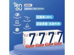 干式杀菌纸巾(零度技术)