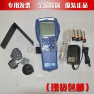 广东7575室内空气质量监测仪Q-TRAK